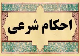 استخاره با قرآن خوب و بد فوری. استخاره با قرآن خوب Ùˆ بد جواب فوری استخاره آنلاین استخاره با تسبیح Ùˆ دستی راشدون
