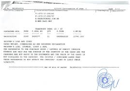Example Of Bill Of Lading Document How To Complete A Bill Of Lading Under A Letter Of Credit
