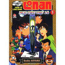 Thám Tử Lừng Danh Conan Hoạt Hình Màu - Mục Tiêu Thứ 14 - Tập 1