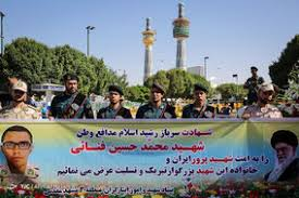 Image result for ‫شهید  محمدحسین فنایی‬‎