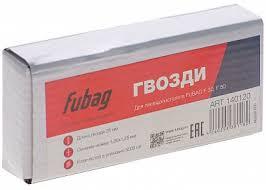 <b>FUBAG Гвозди</b> для F30, F50 (1.05х1.25, 25мм, <b>5000 шт</b>) - отзывы ...