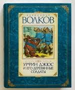 <b>Книги</b>, издательство <b>Махаон</b>