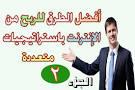 مصر فور - Misr 4