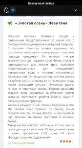 Контрольный диктант по русскому языку класс на тему золотая  Загрузить jpg