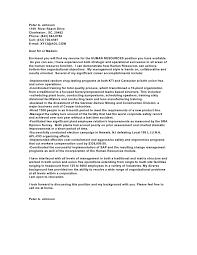 Johnson And Johnson Cover Letter Peter A Johnson Cover Letter