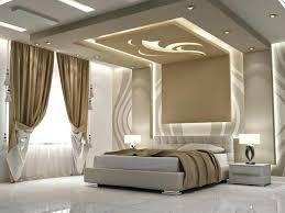 Bedroom Ceiling Ideas Bedroom Ceiling Ideas Net False Ceiling