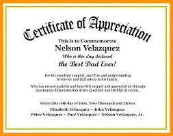 Certificate Of Appreciation Wordings 6 Certificate Of Appreciation