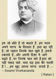 Vivekananda Quotes Stunning They Are The Beauty Of Life These Failures Swami Vivekananda