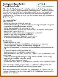 7 Subject Line For Job Application Agile Resume