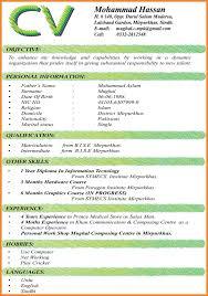 Best Format For Cv Bio Resume Samples