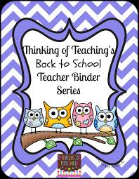 Binder Cover Page Free Printable Binder Covers For Teachers Download Them Or