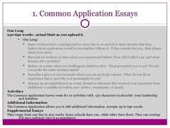 essay comparing grendel and beowulf beowulf essays grendel essay grendel essay ideas essay topics