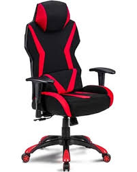 Ergonomic Chair Gaming Office Back Support For Video Game With Adjustable Armrest Home Don\u0027t Miss This Deal on