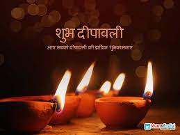 Download Diwali Wallpapers and Images ...