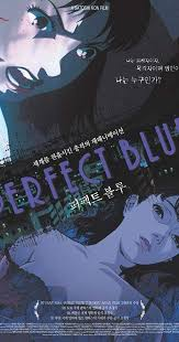 Funny Fax Cover Sheet New Perfect Blue 44 IMDb
