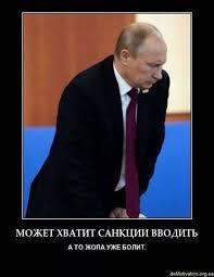 Тиллерсон: Новые санкции против РФ - это сильное желание американского народа видеть, что Россия предпринимает шаги для улучшения отношений - Цензор.НЕТ 6506