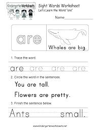Sight Word Worksheet Kindergarten Other Size S Free Fry Worksheets ...