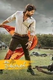 12 katona teljes film amit megnézhetsz online vagy letöltheted torrent oldalról, ha szeretnéd megnézni online vagy letölteni a teljes filmet itt találsz pár szuper oldalt ahol ezt ingyen megteheted. 7 Haboru Teljes Film Tamil Szinkronizalt Ideas Movies Online Free Movies Online Hd Movies