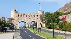 سلطنة عمان تفرض إغلاقاً واسعاً لمواجهة كورونا - صحيفة الاتحاد