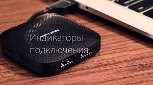 UH400 - 4-портовый портативный концентратор <b>USB</b> 3.0 ...