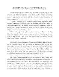 history of askari commercial bank askari bank report