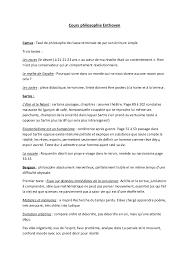 short essay about beauty victoria falls