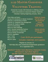 register today for the 2019 master gardener volunteer training classes start tuesday january 29