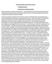 essay on my best teacher   studysols essay on best teacher