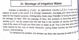 essay on water shortage in  water problem in other miscellaneous articles