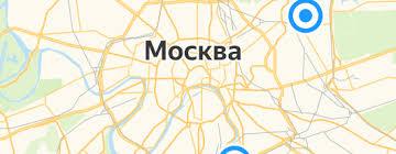Газовые баллоны TOURIST — купить на Яндекс.Маркете