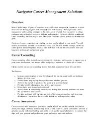 Short Term Professional Goals Navigator Career Management Solutions