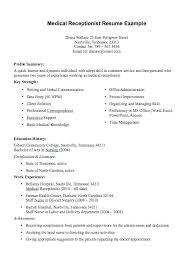 Administrative Assistant Resume Examples Magnificent Office Resume Samples Office Administrative Assistant Resume Sample