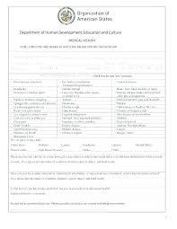 Medical Registration Form Template