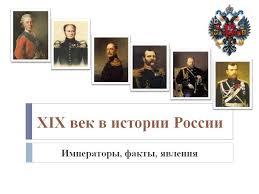 Темы курсовых работ по истории россии века Темы курсовых работ по истории России