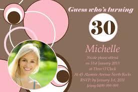 birthday party online invitations com birthday party online invitations how to make your own birthday invitations using word 13