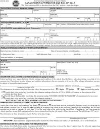 Automobile Bill Of Sale Form Free New York Motor Vehicle Bill Of Sale Form Pdf 144kb