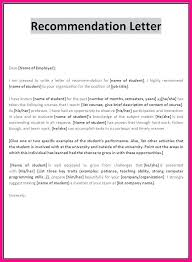 Reference Letter For A Receptionist Compliant Snapshot