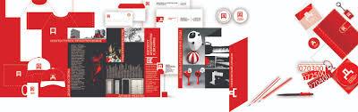 Институт архитектуры и дизайна Абитуриенту Магистратура  В учебный процесс для студентов включены профессиональные практики объём которых зависит от предшествующего образования во время которых магистрант