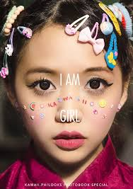 anime eyes kawaii makeup i love this look i think it s super cute with the