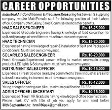 Hvac Sales Engineer, Hvac Technician, Sales Officer Jobs In Lahore