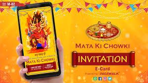 Creative Invitation E Cards For Mata Ki Chowki M 02