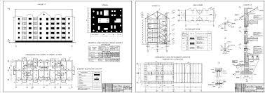 Курсовые и дипломные проекты Многоэтажные жилые дома скачать  Курсовой проект 5 ти этажное жилое здание на 40 квартир для малосемейных 35
