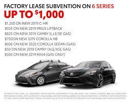 Coors Amphitheatre Chula Vista Seating Chart New 2020 Toyota Lease Specials Toyota Chula Vista Near