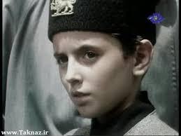Image result for کمال الملک