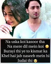 hindi status sad love story