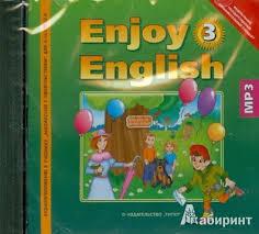 Иллюстрация из для Аудиоприложение к учебнику английского  Иллюстрация 1 из 5 для Аудиоприложение к учебнику английского языка enjoy english для 3 класса