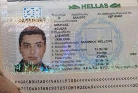 U Headed With a 5 Catches To Honduras Syrians Passports s Stolen Greek
