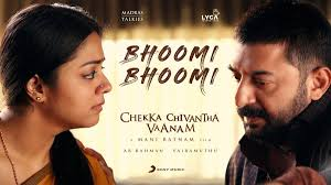 Image result for sekka sevantha vaanam