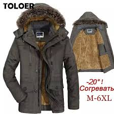 Special Offers <b>mens</b> down jacket <b>5xl</b> list and get free shipping - a629