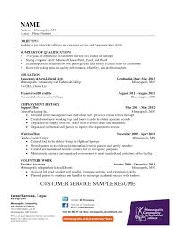 Customer Service Representative Resume With No Experience New Resume
